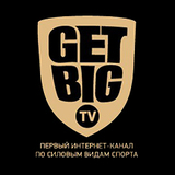 GetBig TV